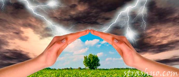 мистическая история об энергетическом ударе