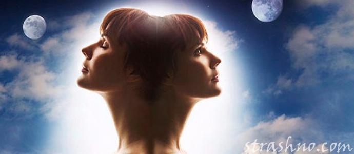 мистическая история о реинкарнации души