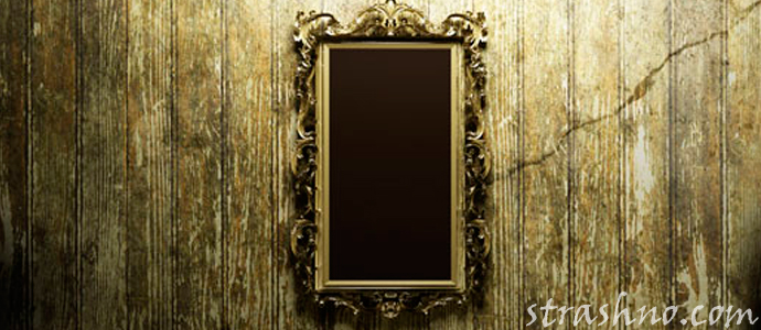кошмарный сн про привидение из зеркала