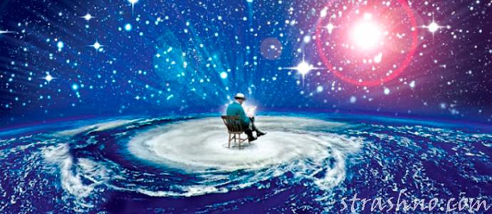 мистическая история о помощи Вселенной