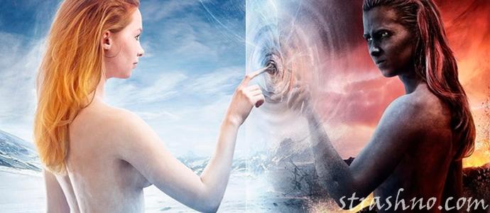мистическая история о тяжелой ауре