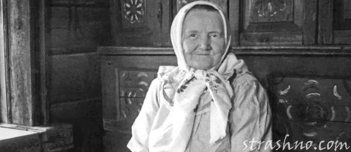 мистическая история о покойной прабабушке