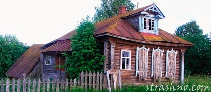 мистическая история о заброшенном сельском доме
