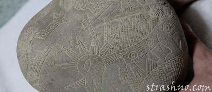 мистическая история о загадочном камне и пришельце