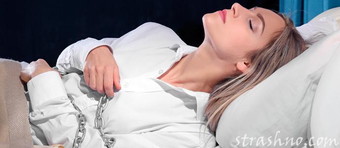 мистическая история о сонном параличе