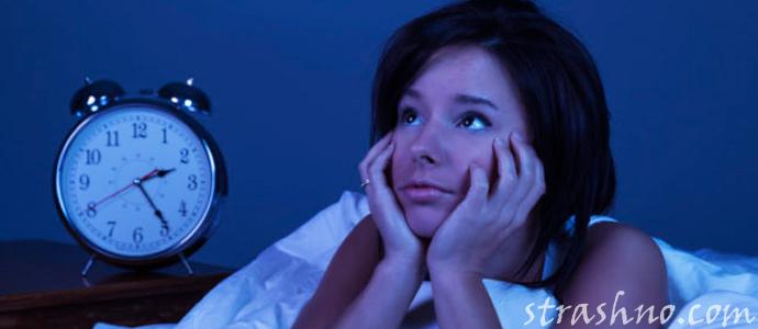 история о страшном вещем сне