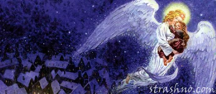 мистическая истрия о неизвестном защитнике