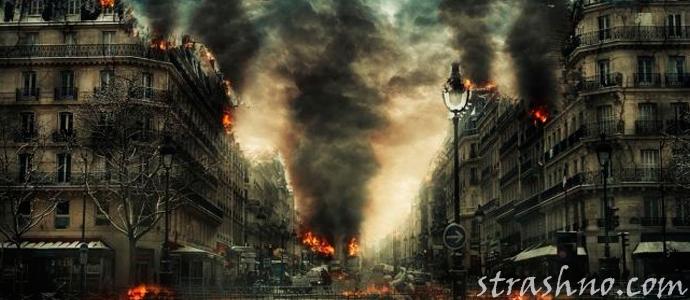 город после апокаликса