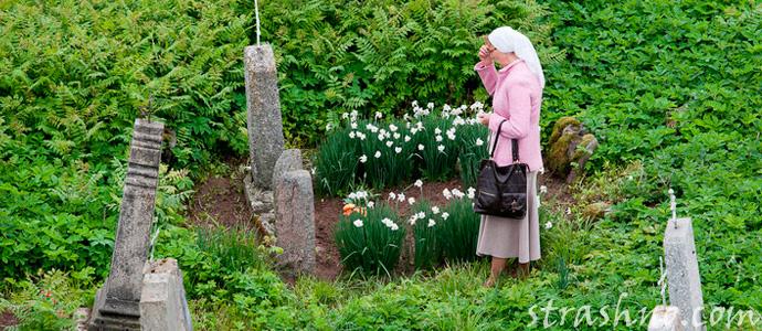 мистическая история, произошедшая на кладбище