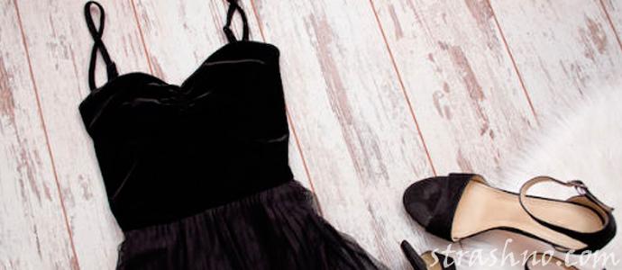 мистическая история о черном платье