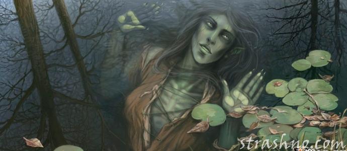 мистическая история о призраке утопленницы