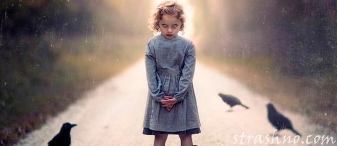 художественны рассказ о девочке призраке