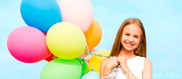 девочка с воздушными шариками