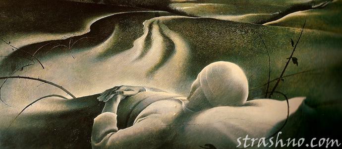 мистическая история о вещем сне