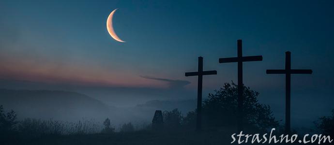 история о ночном кладбище