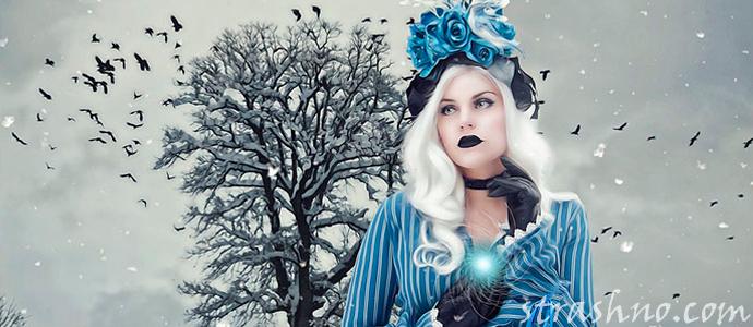 женщина - энергетический вампир