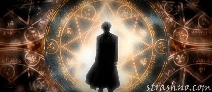 история о страшном сатане