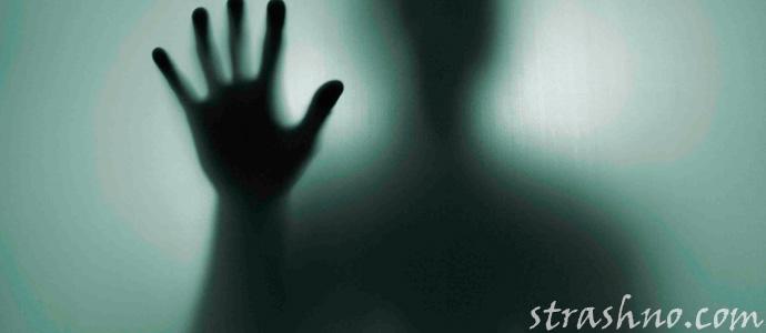 история о призраке погибшего человека