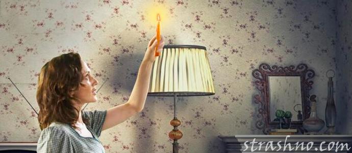 история о чистке квартиры свечой и молитвой от подклада