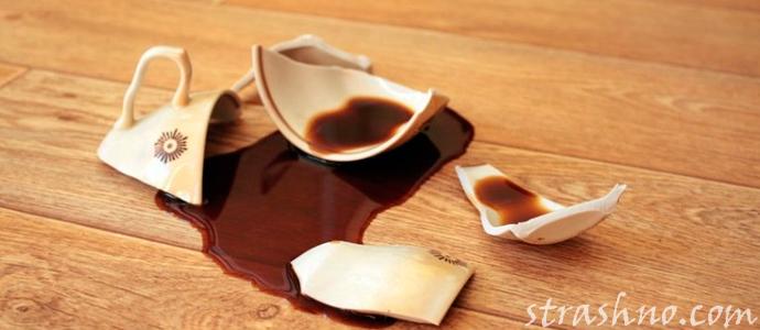 Мистическая история о разбитой чашке