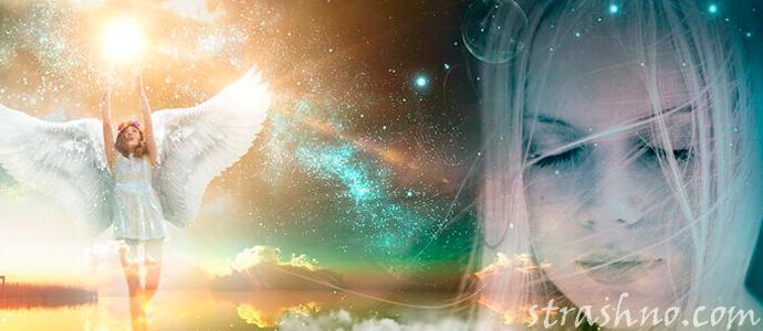Ангел хранитель всегда рядом