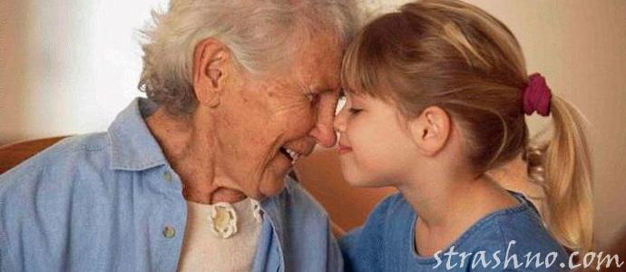 история о любимой бабушке и снах