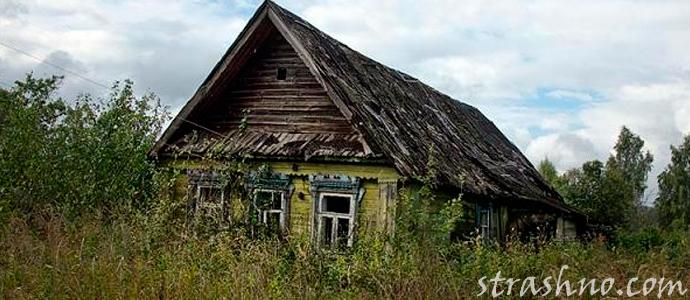 история о ведьме и ее старом доме