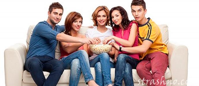 друзья смотрят молодежный сериал