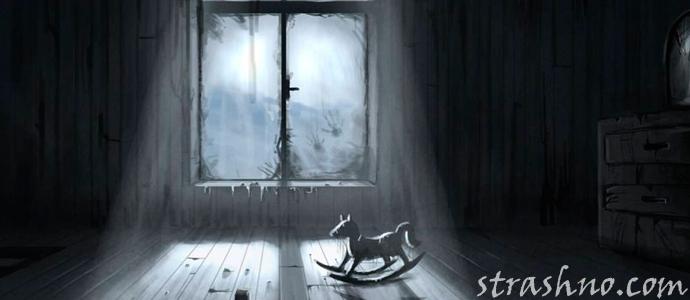 история о лохматом привидении