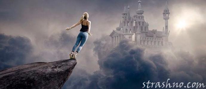 история о мистических полетах во сне