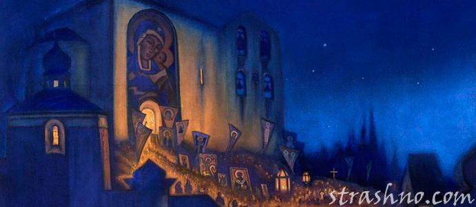 история о мистике на Пасху