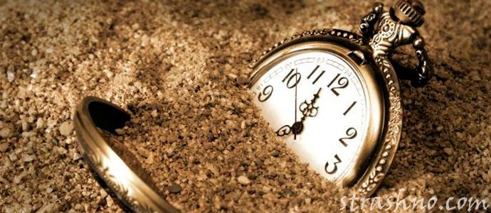 часы в песке времени