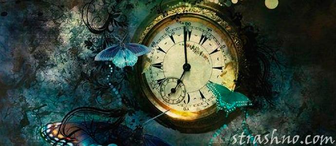 остановившиеся часы