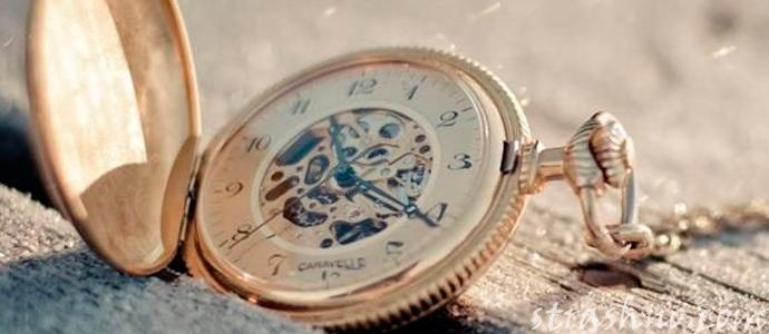 остановившиеся часы в день смерти хозяина