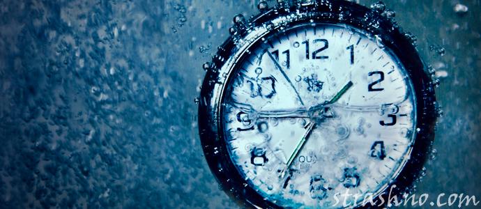 мистическая остановка часов