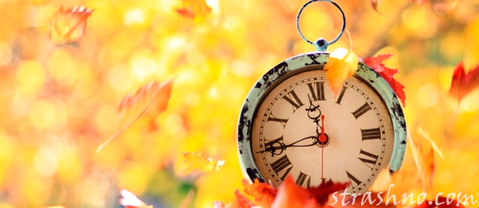 часы в осенних листьях