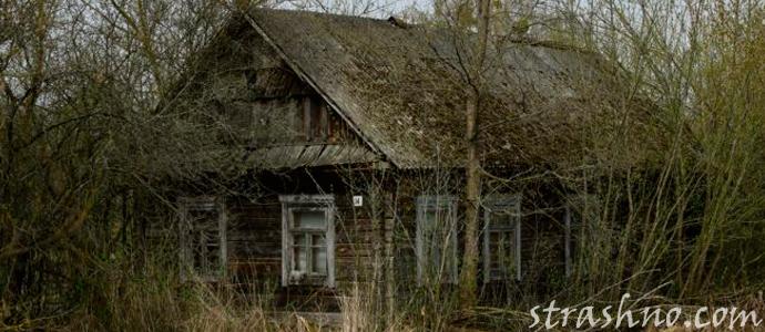 мистика деревенского дома