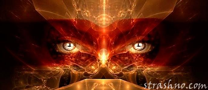 мистические глаза сущностей