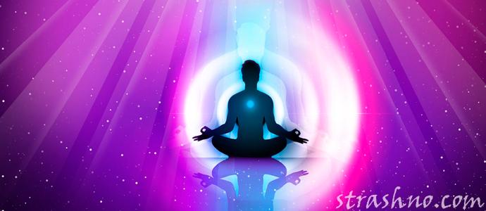 история о результатах медитации