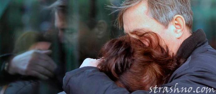 история о покойном отце и его помощи