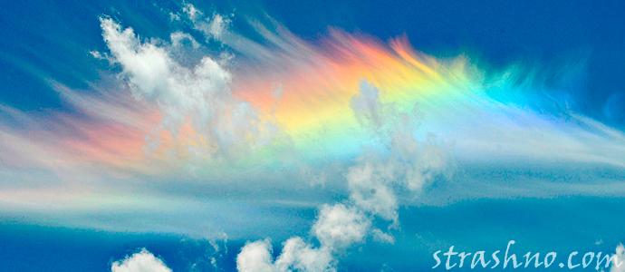 история о мистическом облаке с подсказкой