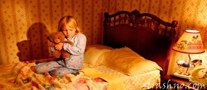 девочка боится домового