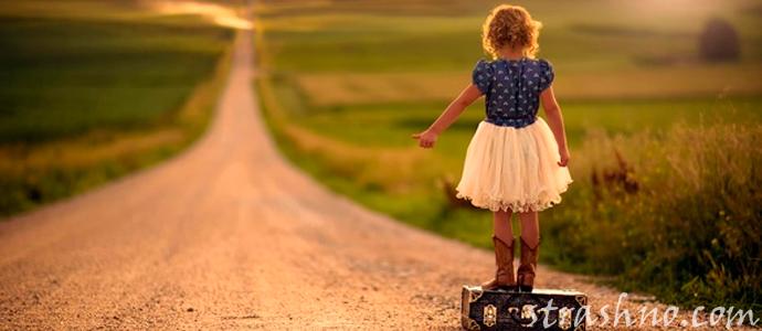 сон про маленькую девочку