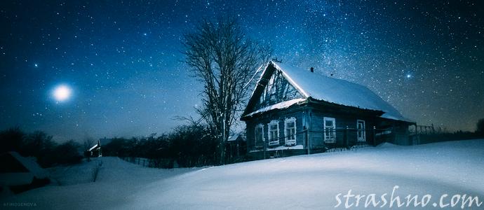 мистическая деревенская история