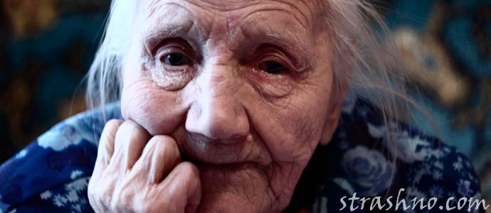 история о бабушкиных советах