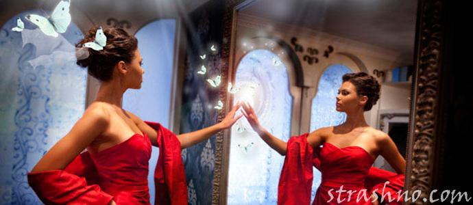 история о влиянии зеркал