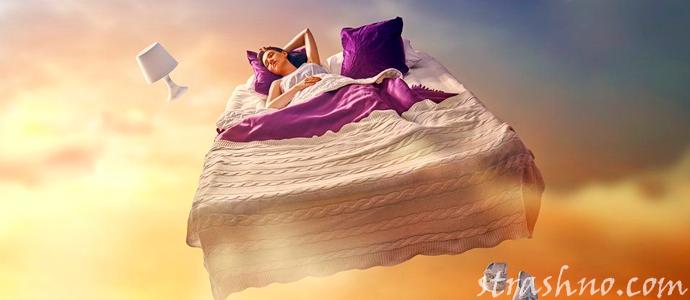 девушка видит вещие сновидения