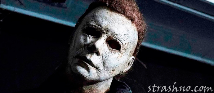 """кадр из фильма ужасов """"Хеллоуин убивает"""""""
