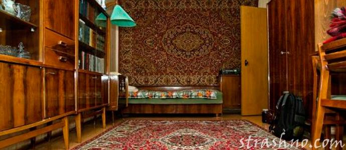 комната с мистикой