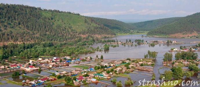 вещий сон о наводнении